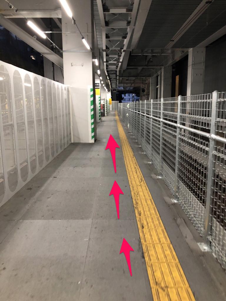 f:id:hachico-tokyo:20190428111935p:image