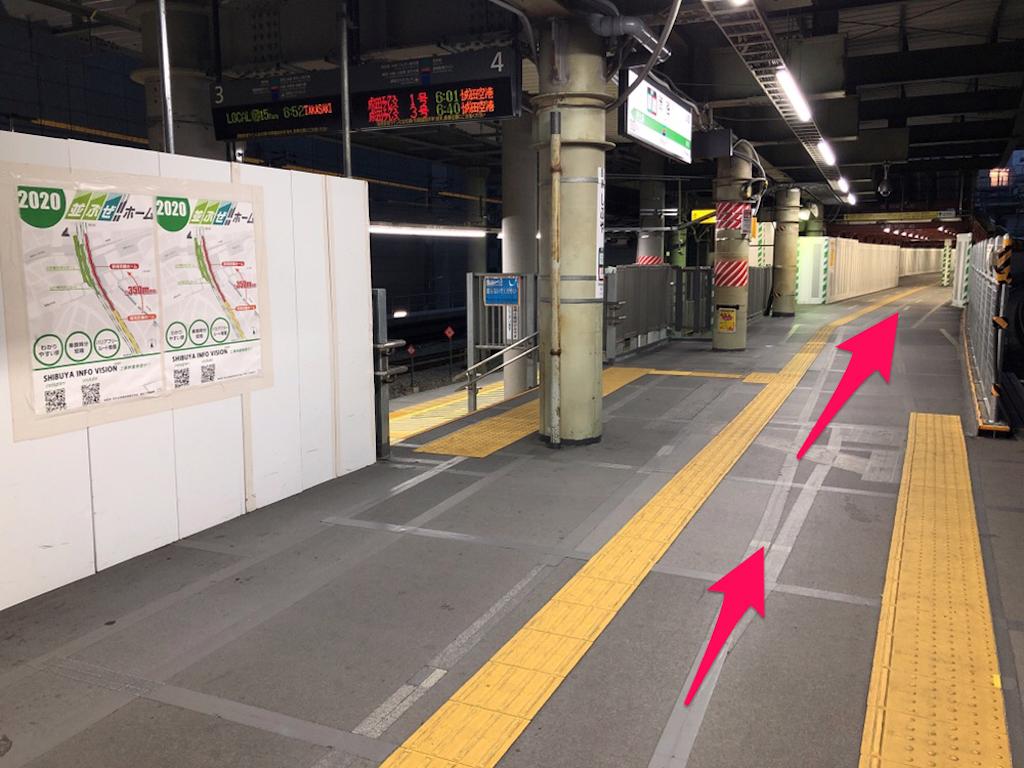 f:id:hachico-tokyo:20190428112001p:image