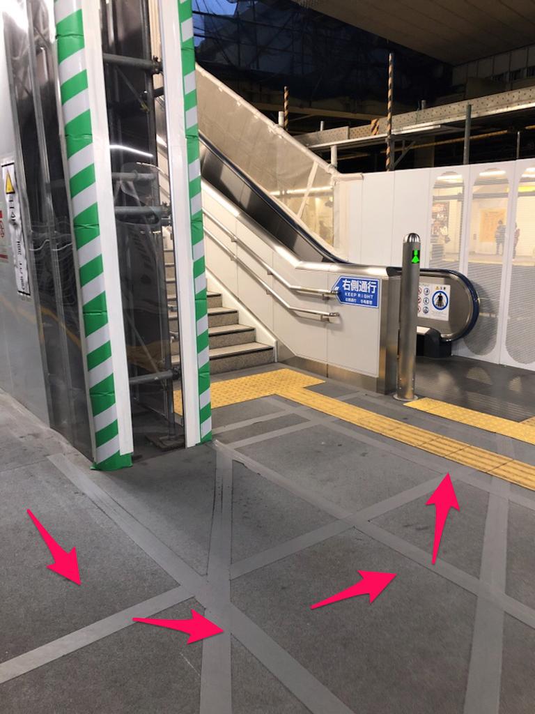 f:id:hachico-tokyo:20190428112013p:image