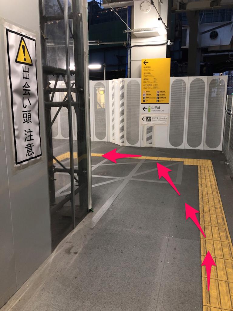 f:id:hachico-tokyo:20190428112052p:image