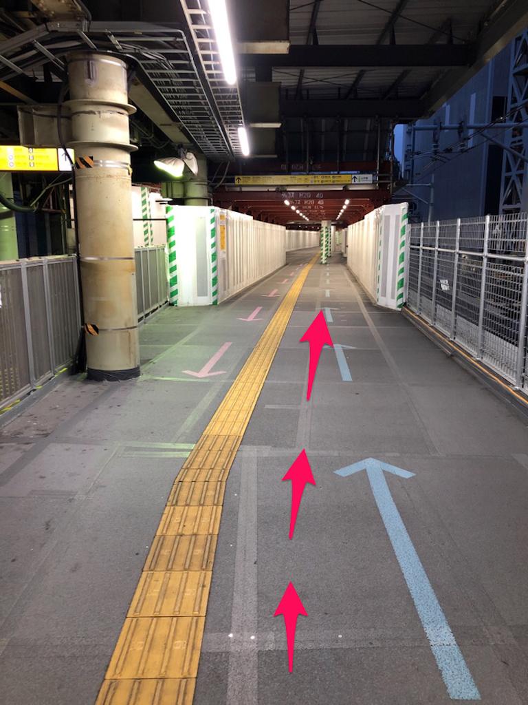 f:id:hachico-tokyo:20190428112105p:image