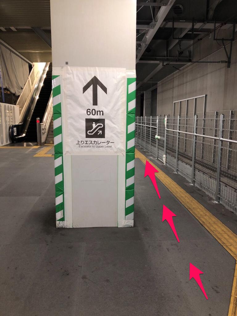 f:id:hachico-tokyo:20190428112125p:image