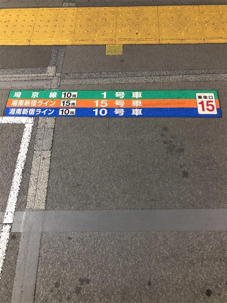 f:id:hachico-tokyo:20190428112306j:image