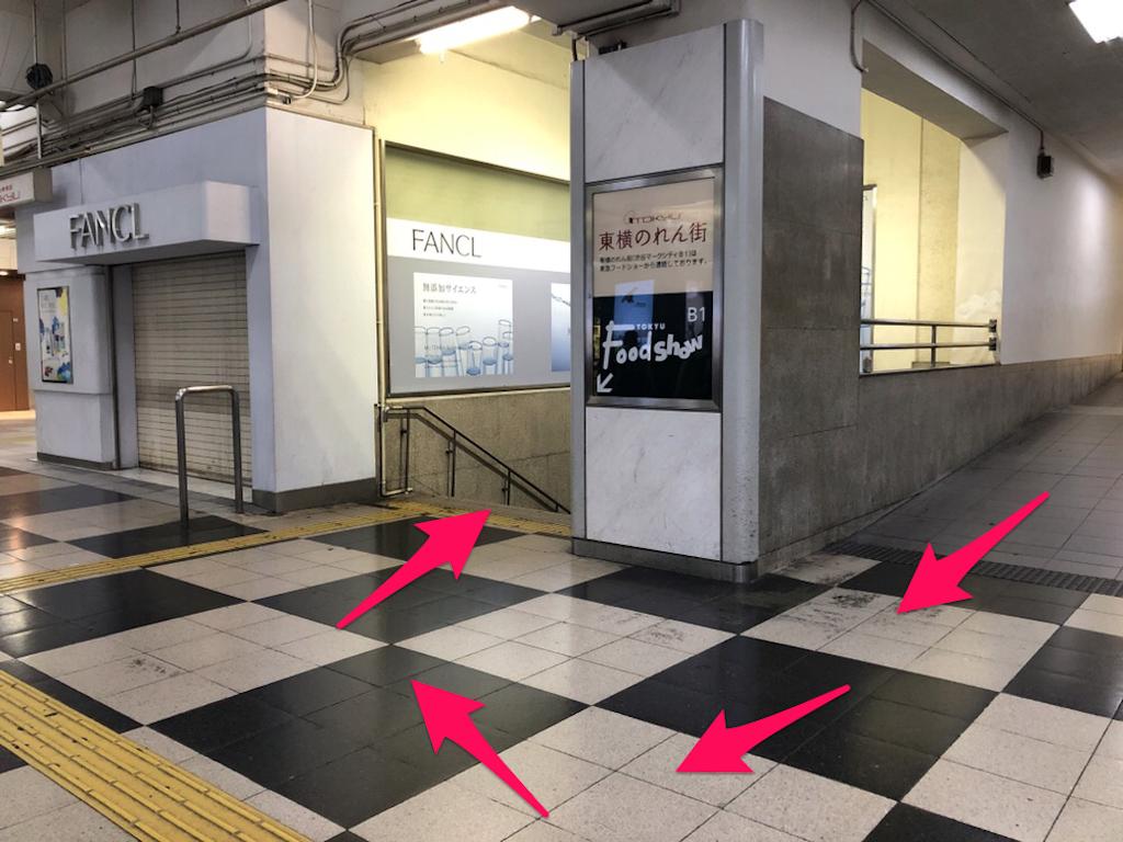 f:id:hachico-tokyo:20190428115253p:image