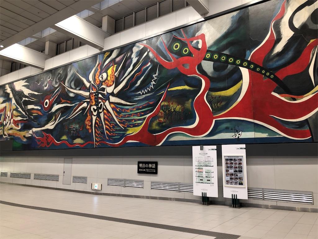 f:id:hachico-tokyo:20190428120210j:image