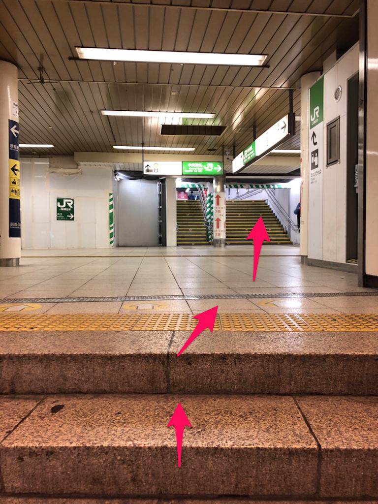 f:id:hachico-tokyo:20190428121926p:image