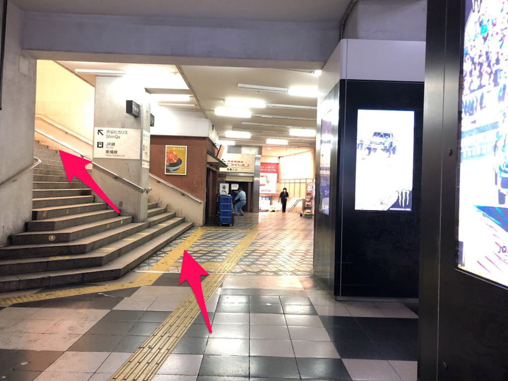 f:id:hachico-tokyo:20190428122001p:image