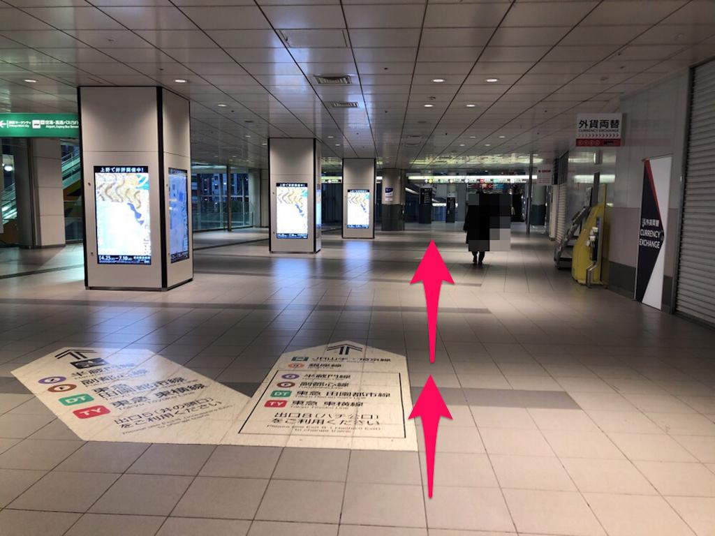 f:id:hachico-tokyo:20190428122031p:image