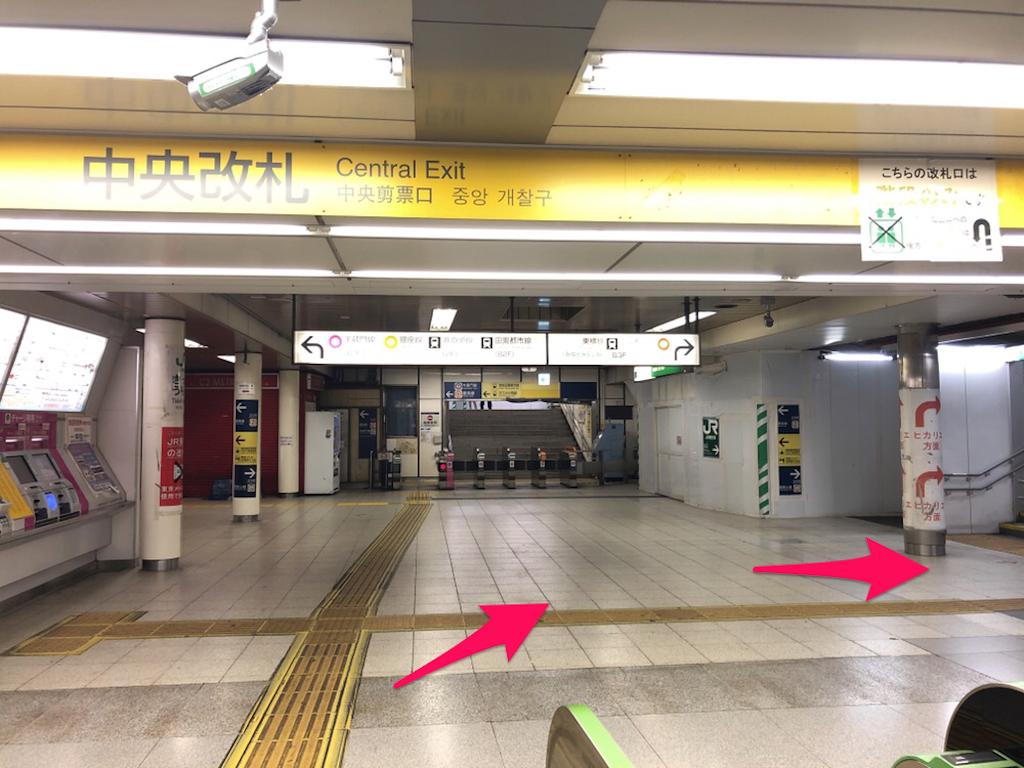f:id:hachico-tokyo:20190428135030p:image