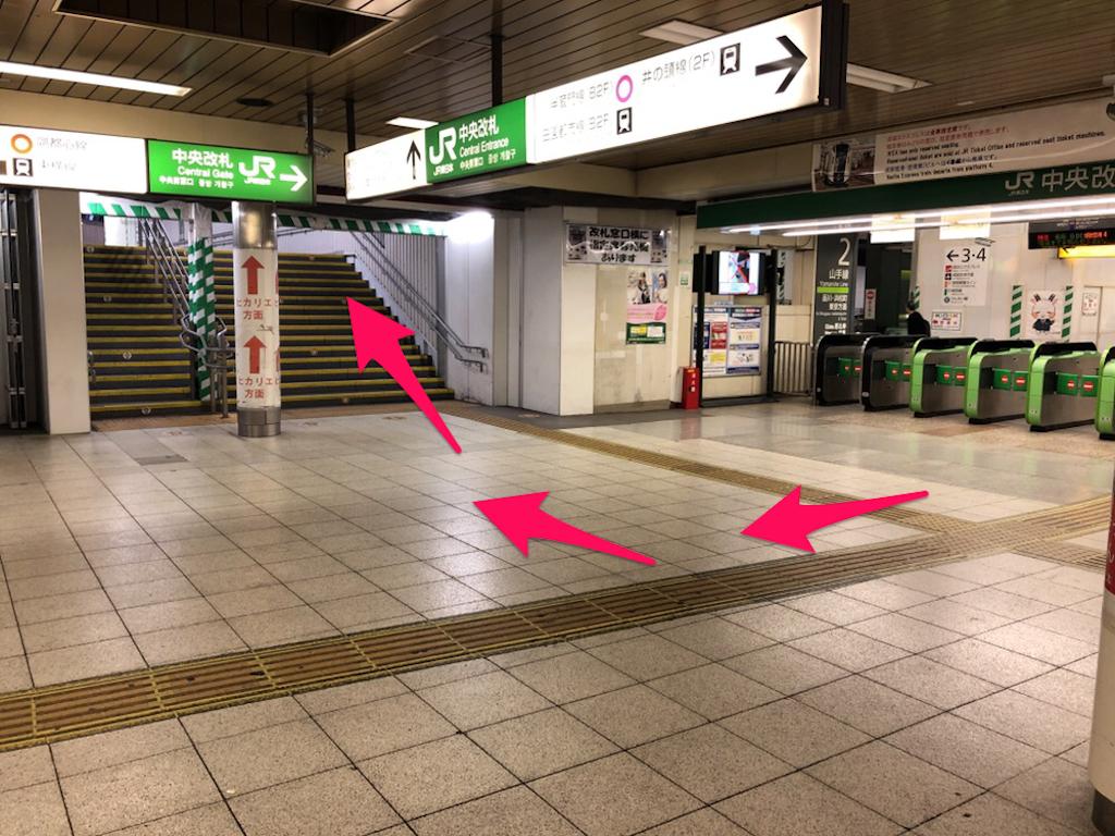 f:id:hachico-tokyo:20190428135044p:image