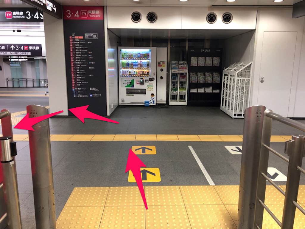 f:id:hachico-tokyo:20190428141306p:image