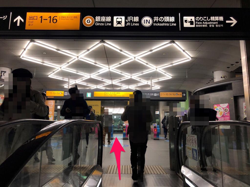 f:id:hachico-tokyo:20190428141312p:image