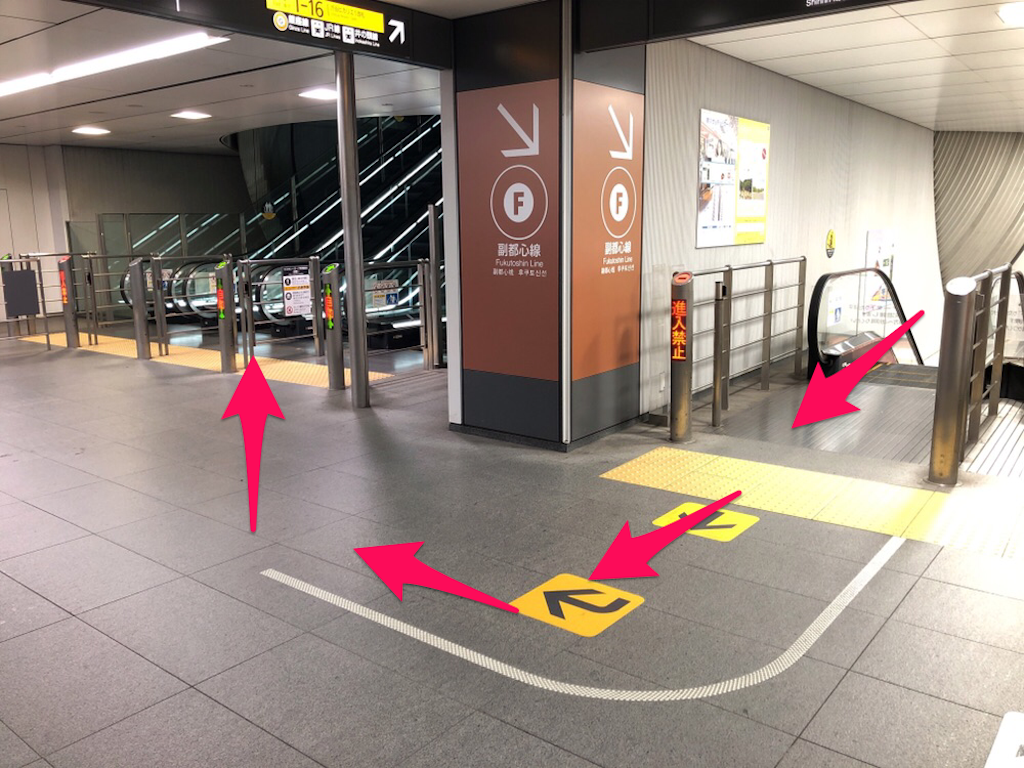 f:id:hachico-tokyo:20190428142830p:image