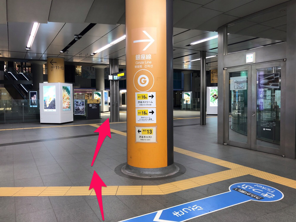 f:id:hachico-tokyo:20190428142836p:image