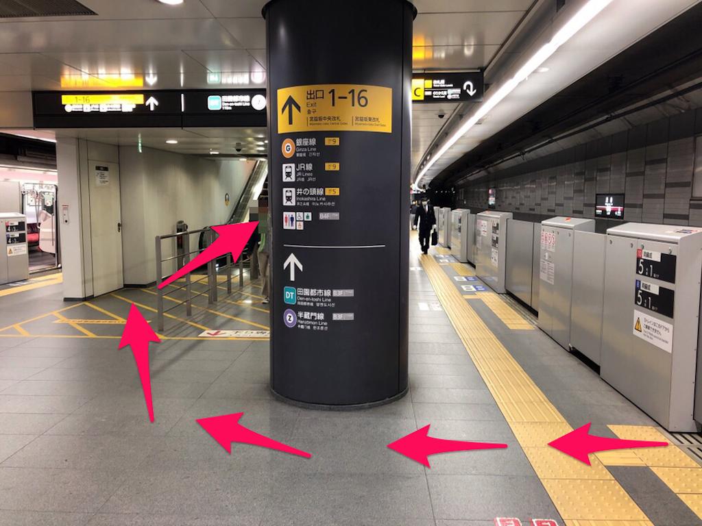 f:id:hachico-tokyo:20190428144714p:image