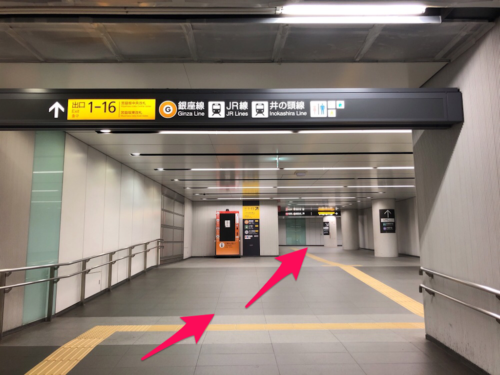 f:id:hachico-tokyo:20190428150236p:image