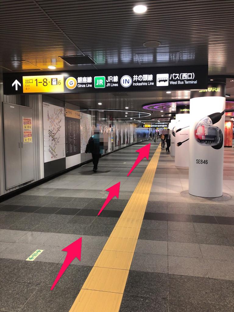 f:id:hachico-tokyo:20190428152251p:image