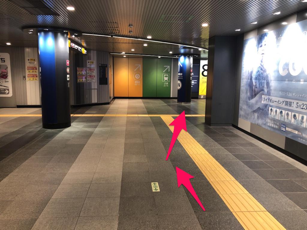 f:id:hachico-tokyo:20190428155056p:image