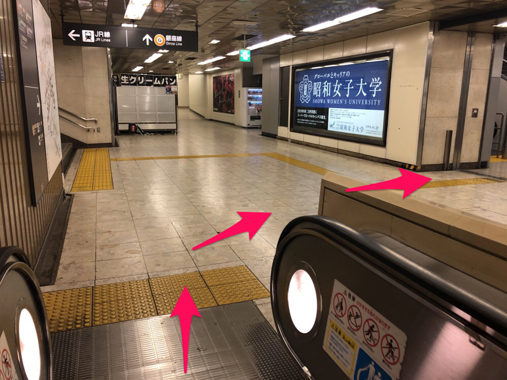 f:id:hachico-tokyo:20190428155110p:image