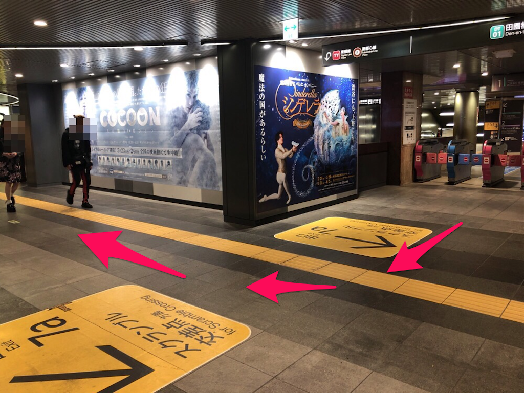 f:id:hachico-tokyo:20190428155128p:image