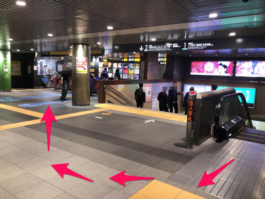 f:id:hachico-tokyo:20190428155148p:image