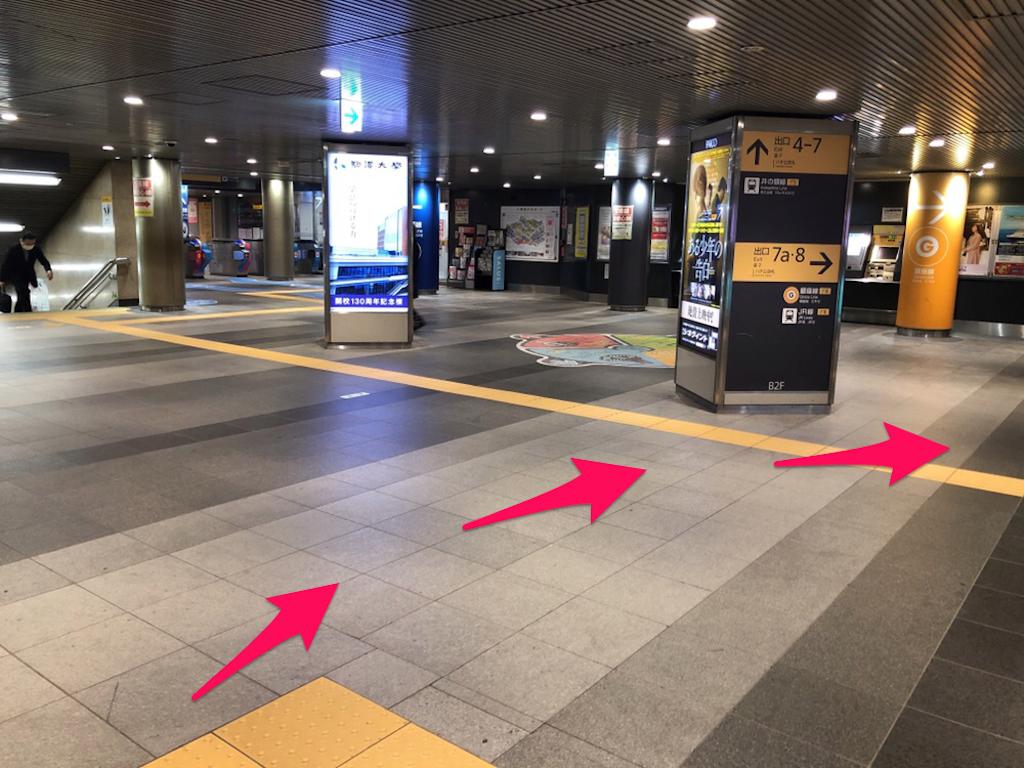 f:id:hachico-tokyo:20190428155157p:image