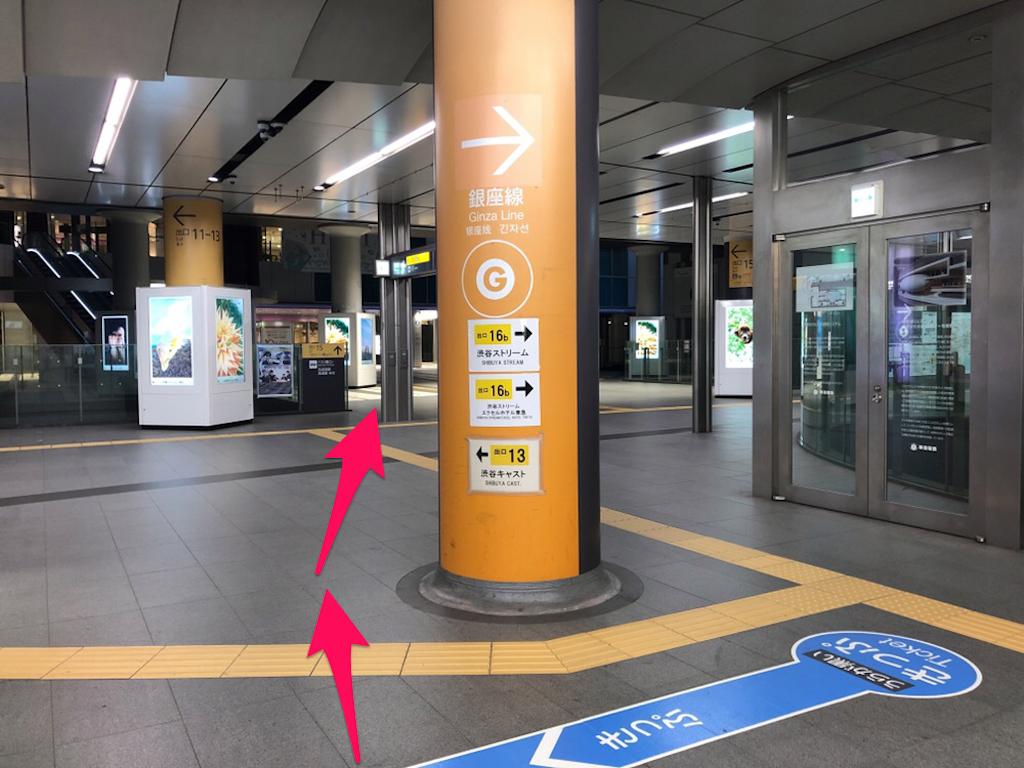 f:id:hachico-tokyo:20190428160317p:image
