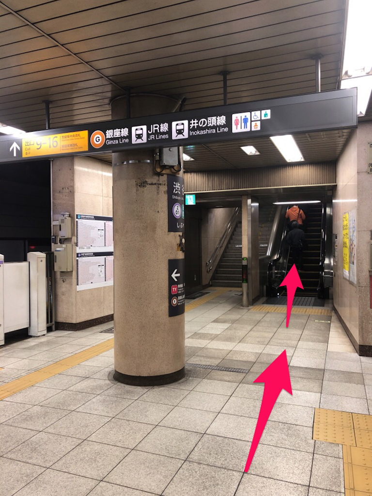 f:id:hachico-tokyo:20190428160337p:image