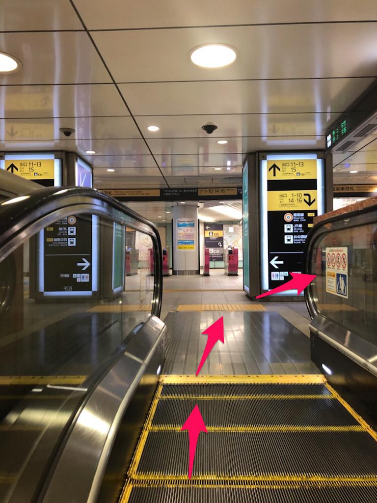 f:id:hachico-tokyo:20190428160403p:image