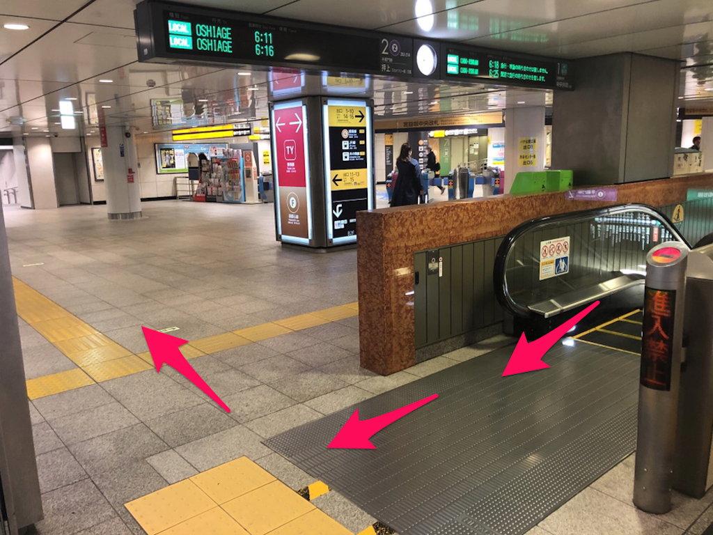 f:id:hachico-tokyo:20190428160441p:image