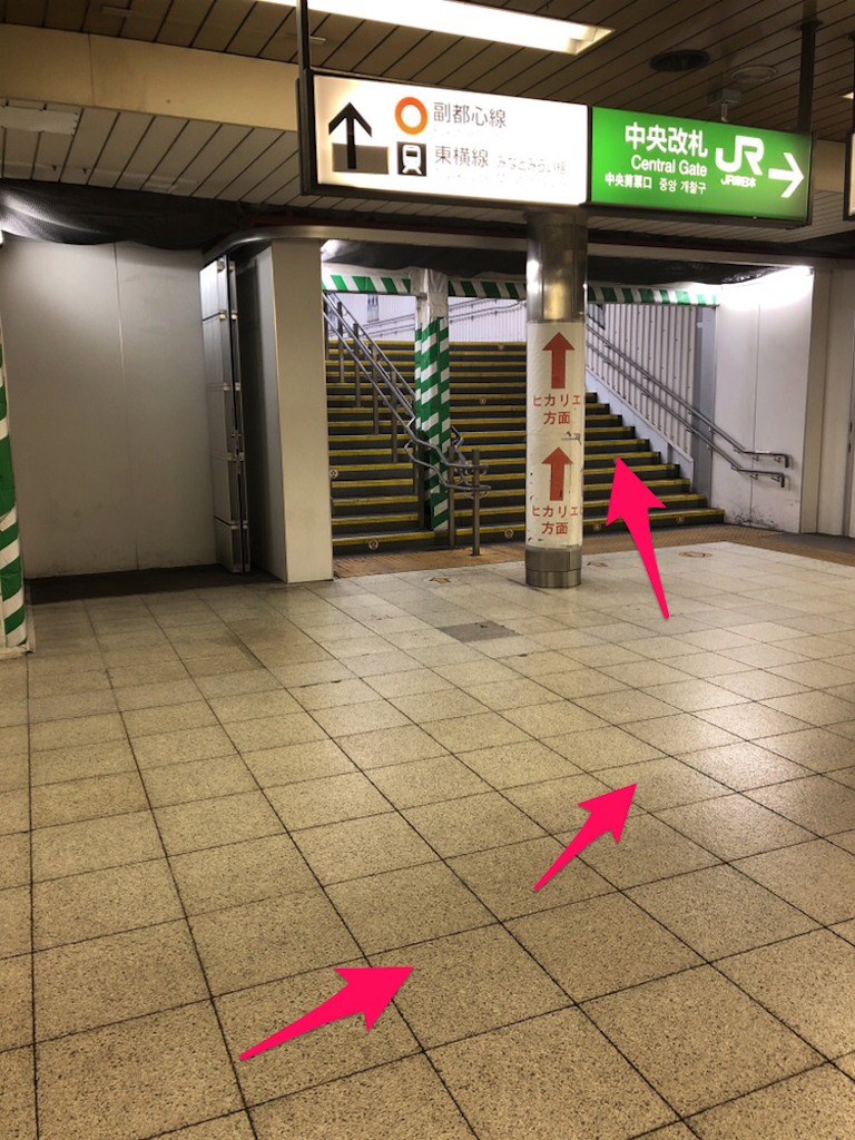 f:id:hachico-tokyo:20190428161451p:image