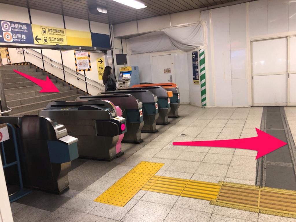 f:id:hachico-tokyo:20190428161503p:image