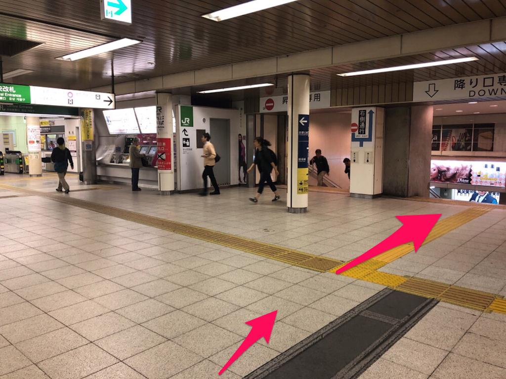 f:id:hachico-tokyo:20190428162821p:image