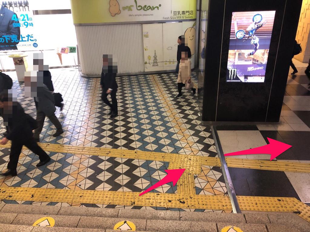 f:id:hachico-tokyo:20190428162847p:image