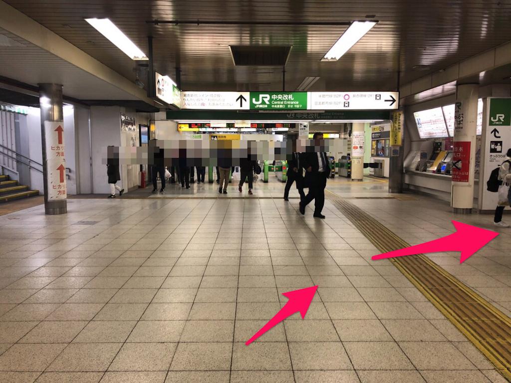 f:id:hachico-tokyo:20190428162853p:image