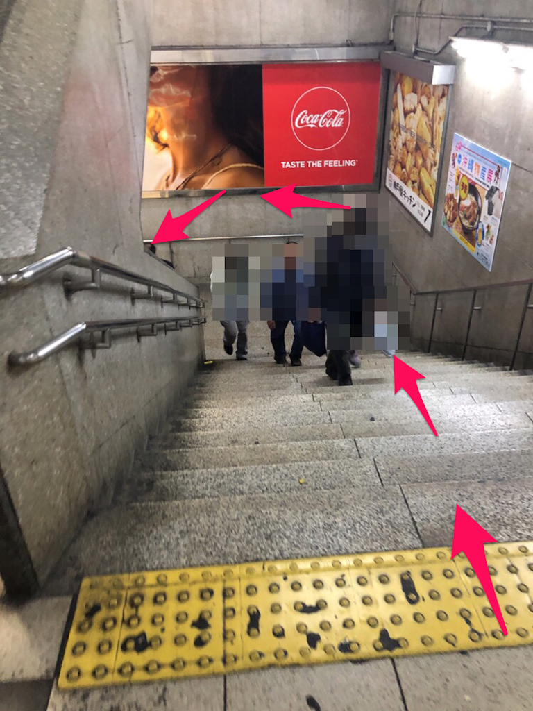 f:id:hachico-tokyo:20190428162933p:image