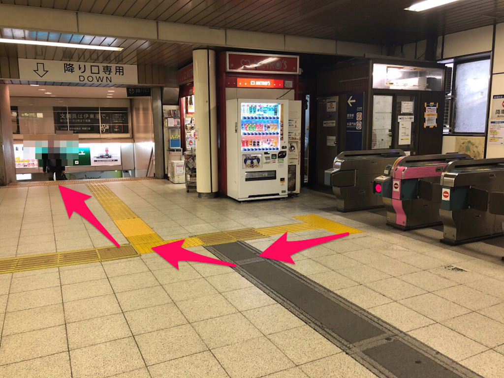 f:id:hachico-tokyo:20190428162945p:image