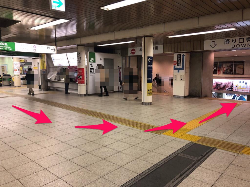 f:id:hachico-tokyo:20190429191100p:image