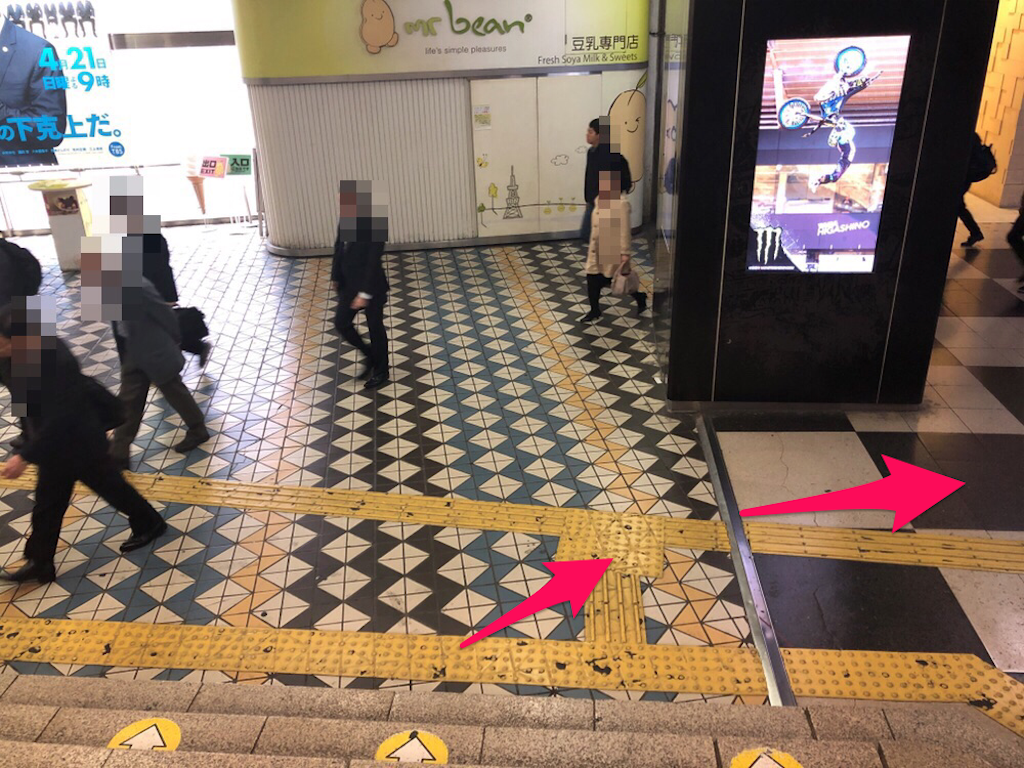 f:id:hachico-tokyo:20190429191433p:image