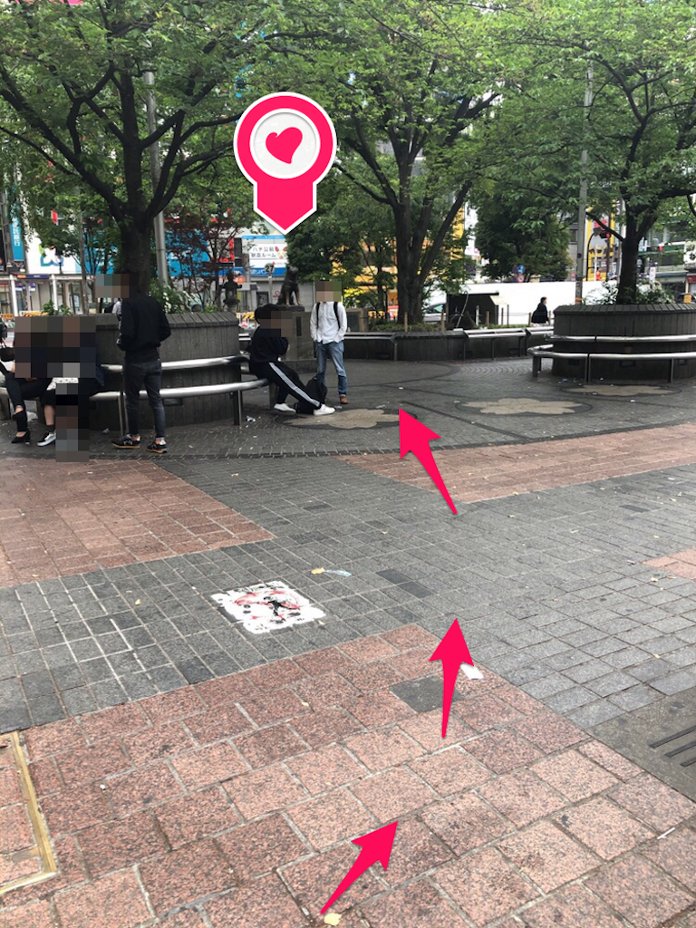f:id:hachico-tokyo:20190429191453p:image