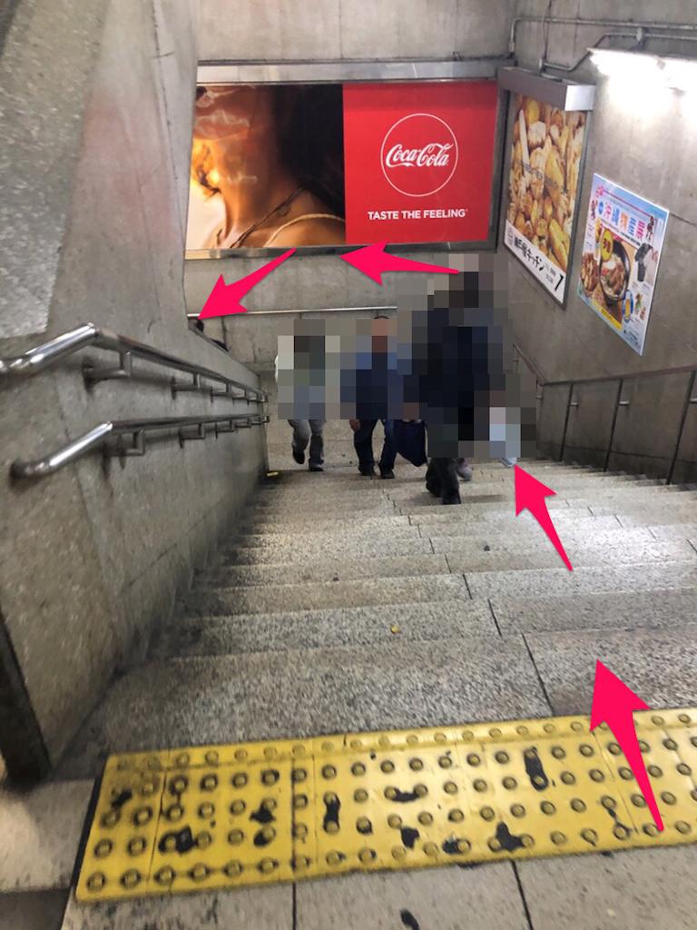 f:id:hachico-tokyo:20190429191502p:image