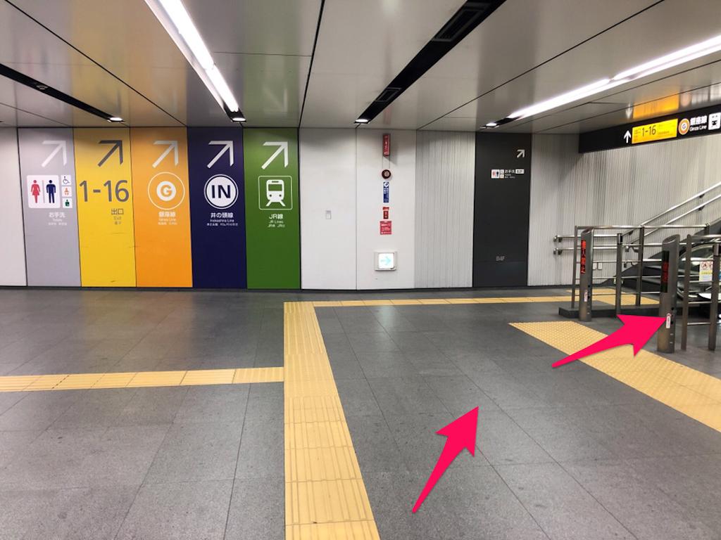 f:id:hachico-tokyo:20190429193312p:image
