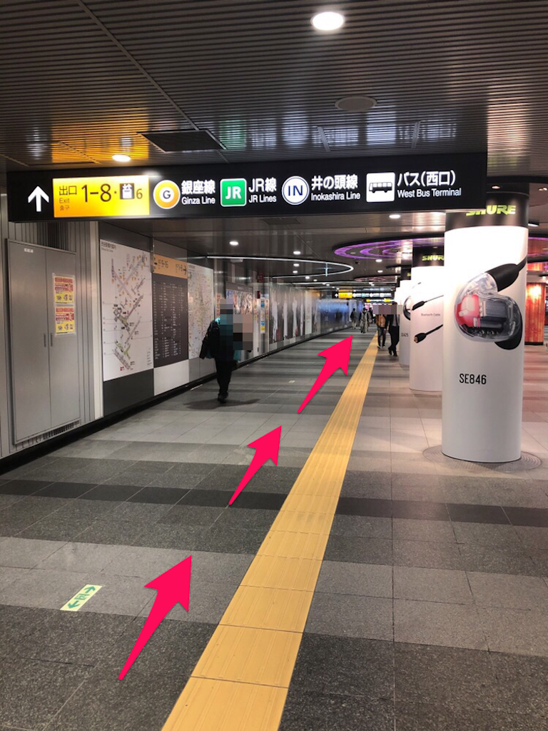 f:id:hachico-tokyo:20190429193340p:image