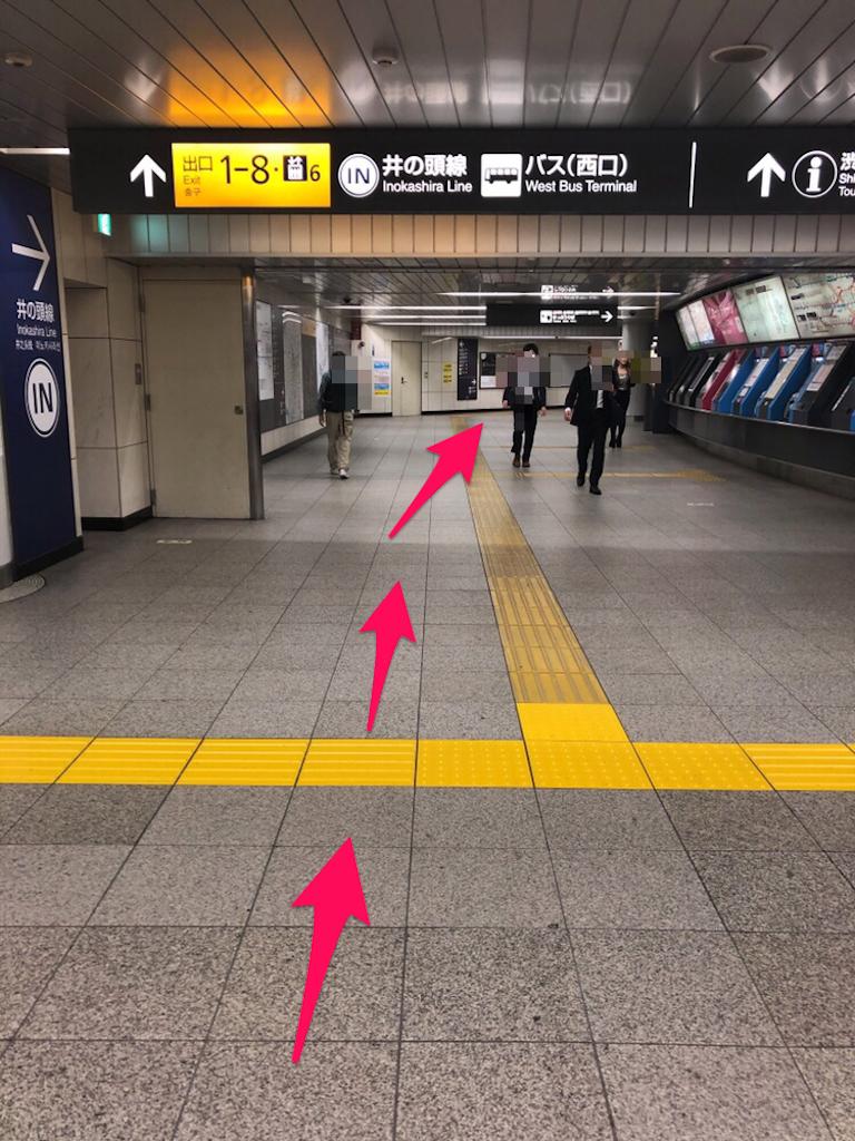 f:id:hachico-tokyo:20190429193448p:image