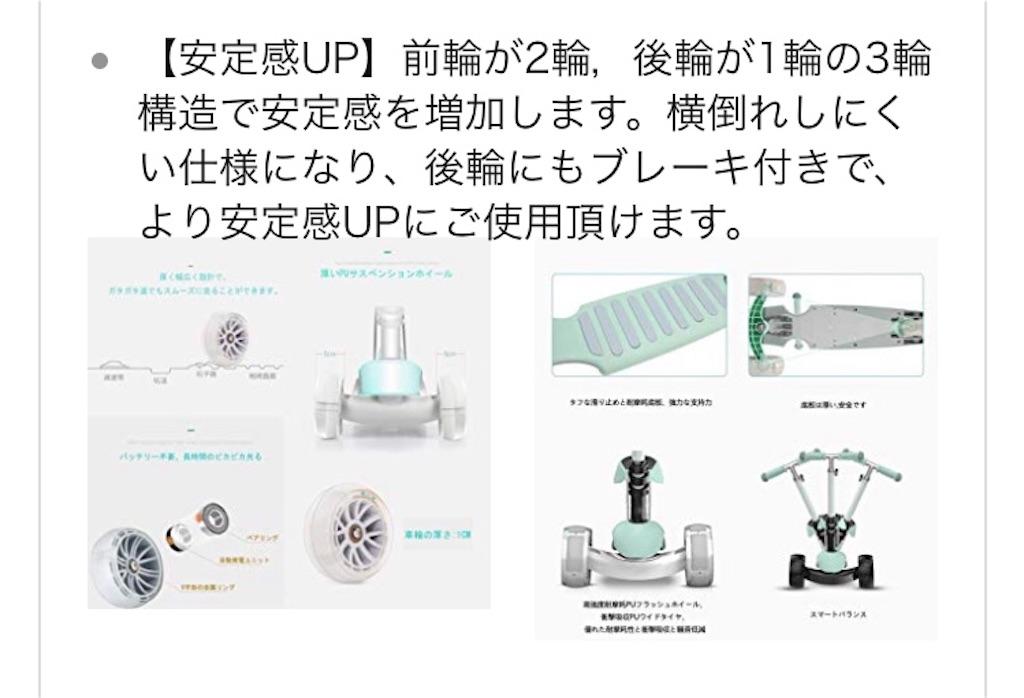 f:id:hachico-tokyo:20190506111447j:image