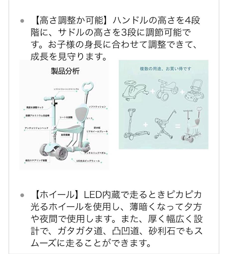 f:id:hachico-tokyo:20190506111457j:image