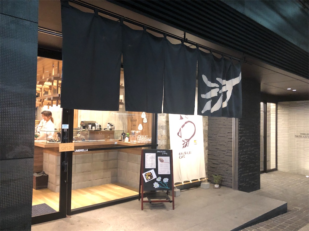 f:id:hachico-tokyo:20190507095155j:image