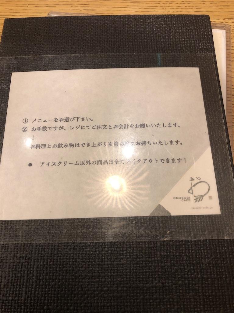 f:id:hachico-tokyo:20190507132442j:image