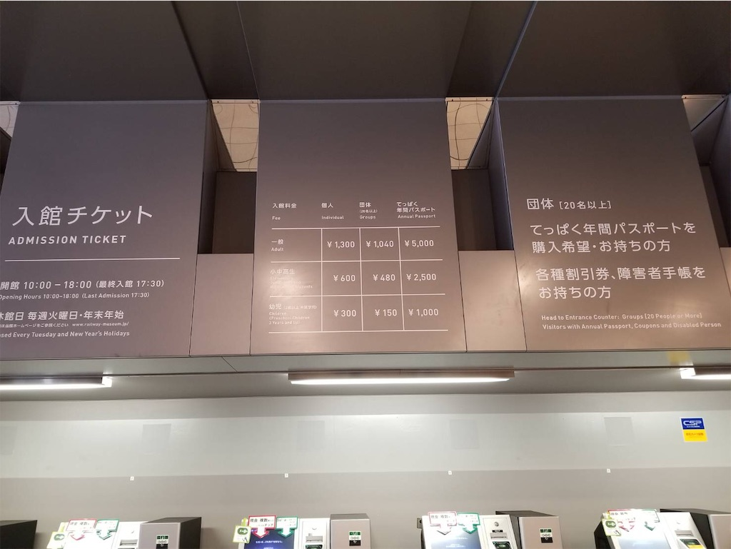 f:id:hachico-tokyo:20190513142927j:image
