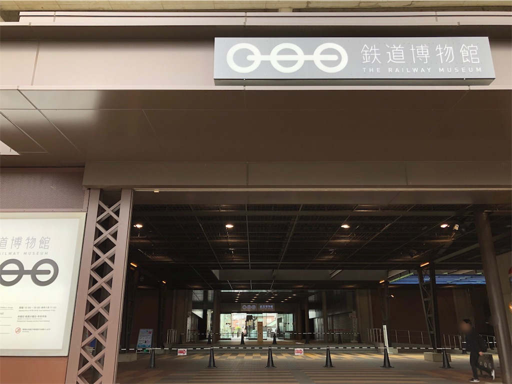 f:id:hachico-tokyo:20190513142933j:image